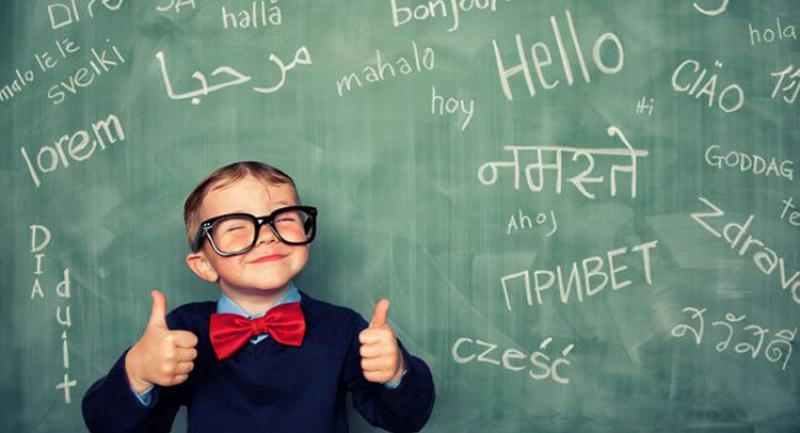 Самый легкий язык в мире