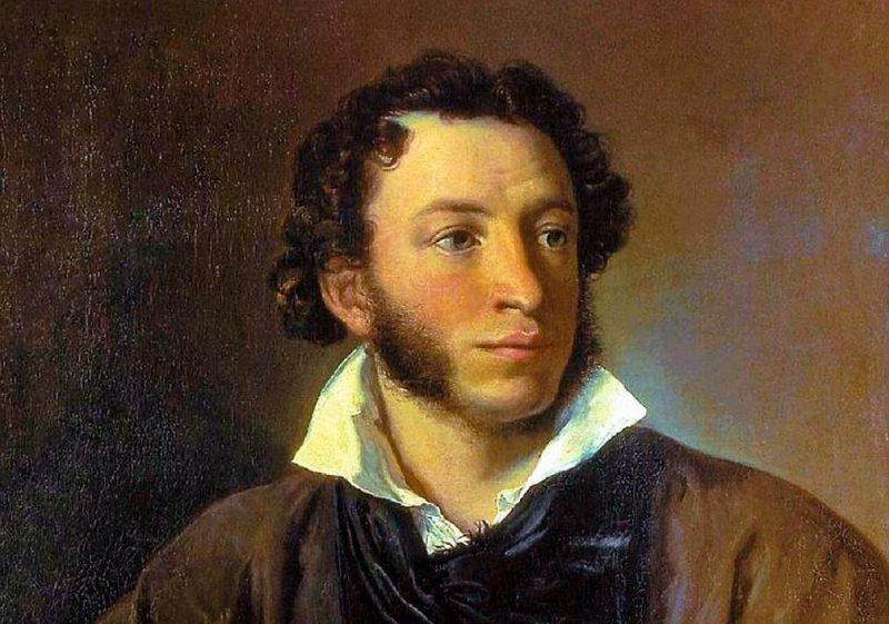 когда родился Пушкин