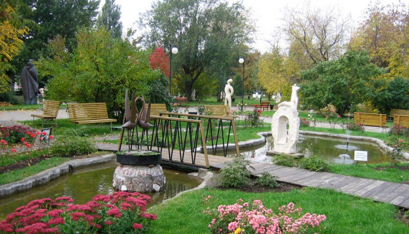 Парк искусств Музеон (Москва)