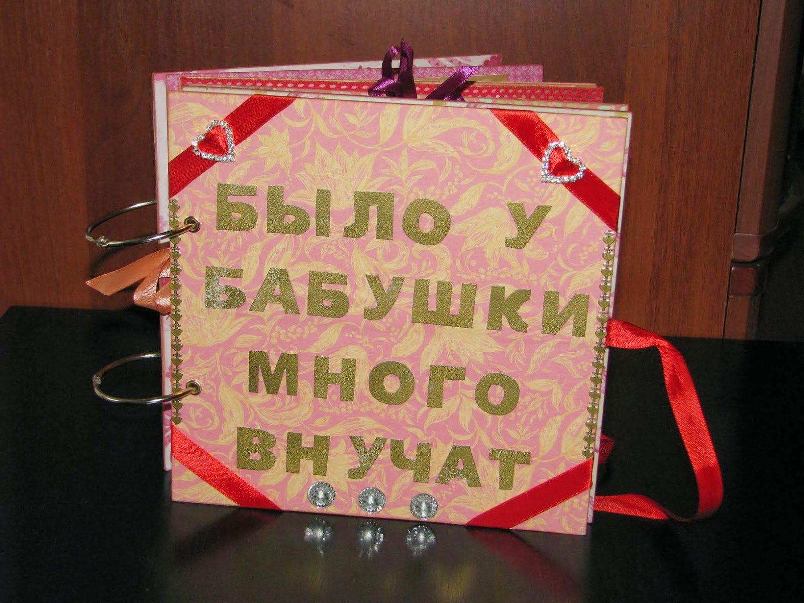 Бабушки открытку подарить, любви