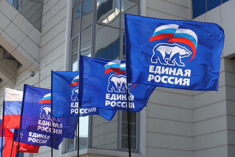 праймериз в России