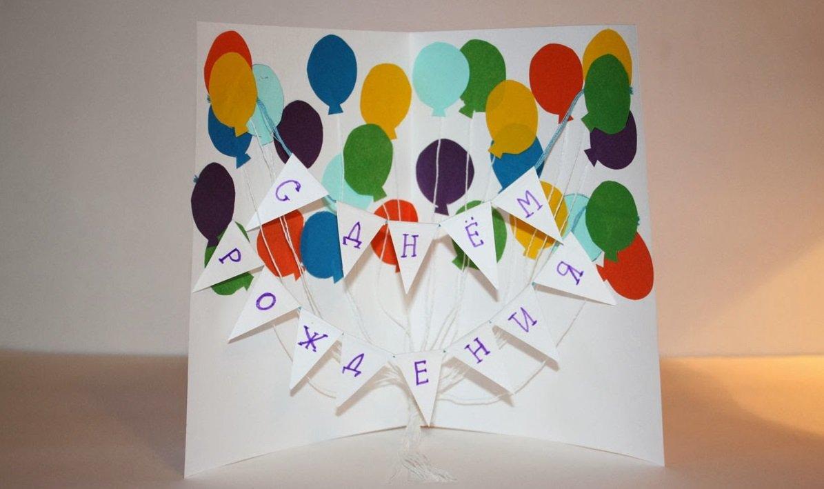 Открытка к дню рождения для бабушки оригинальная
