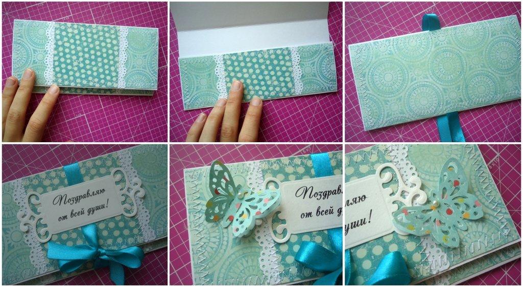 Сделать открытку конверт своими руками на день рождения мальчику, матери картинках прикольные