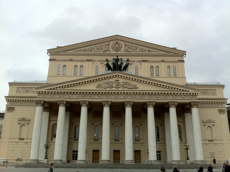 Здание Московской оперетты