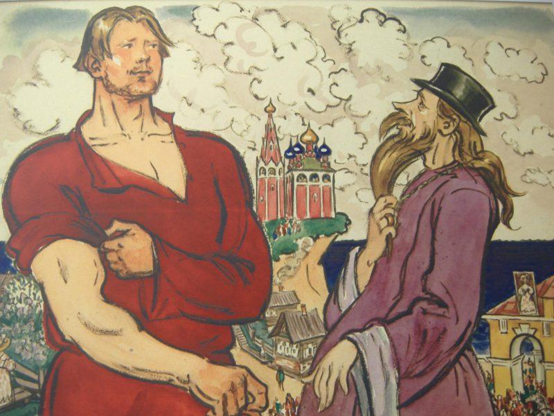 Сказки Пушкина не прошли цензуру