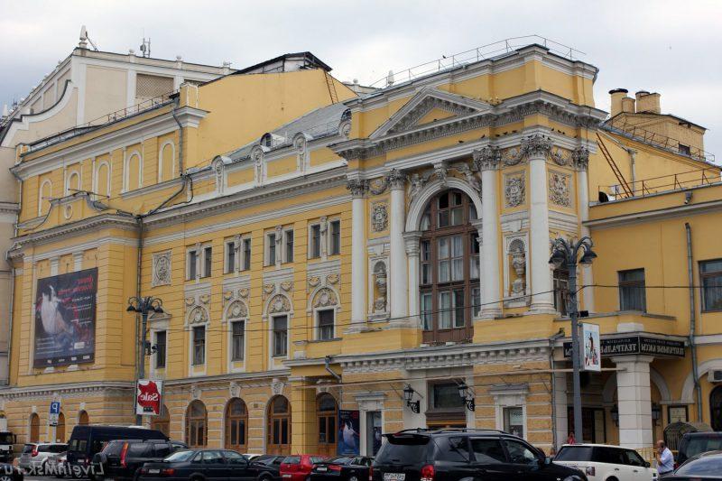 Театр РАМТ