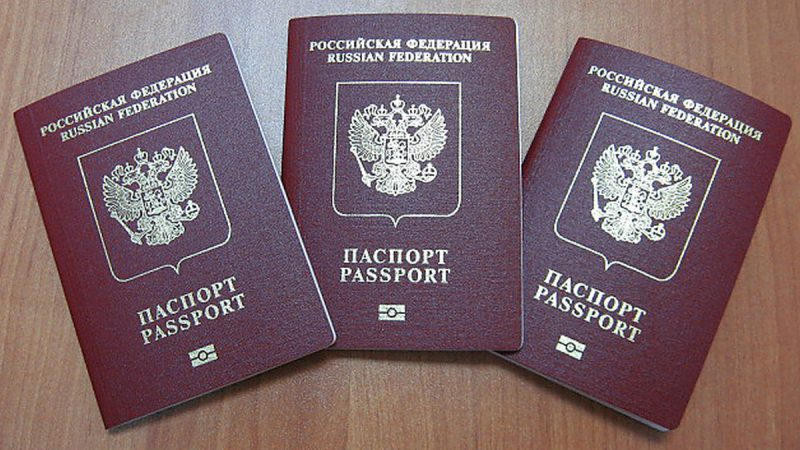 документы для загранпаспорта