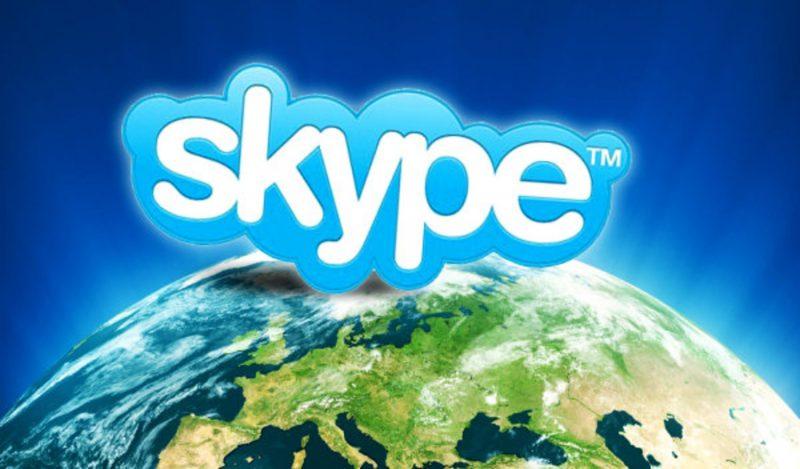 Скайп и мир