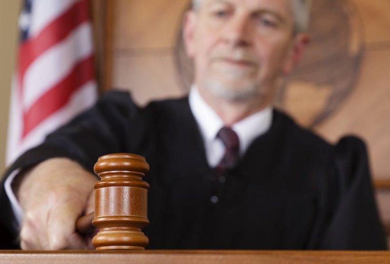 Суд идет