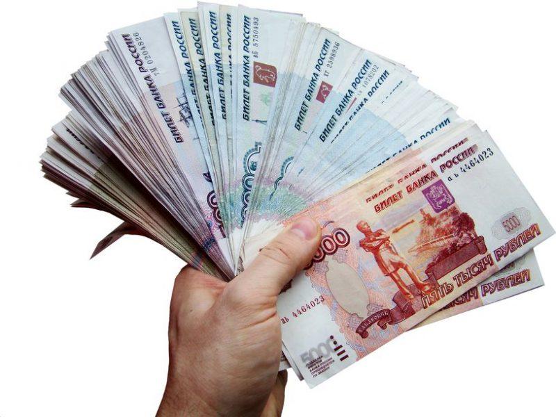 Самый большой выигрыш в лотерею в России