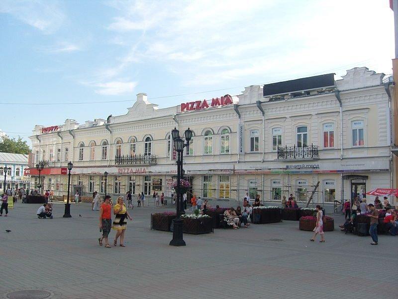 Доходный дом купца Е. Е. Емельянова