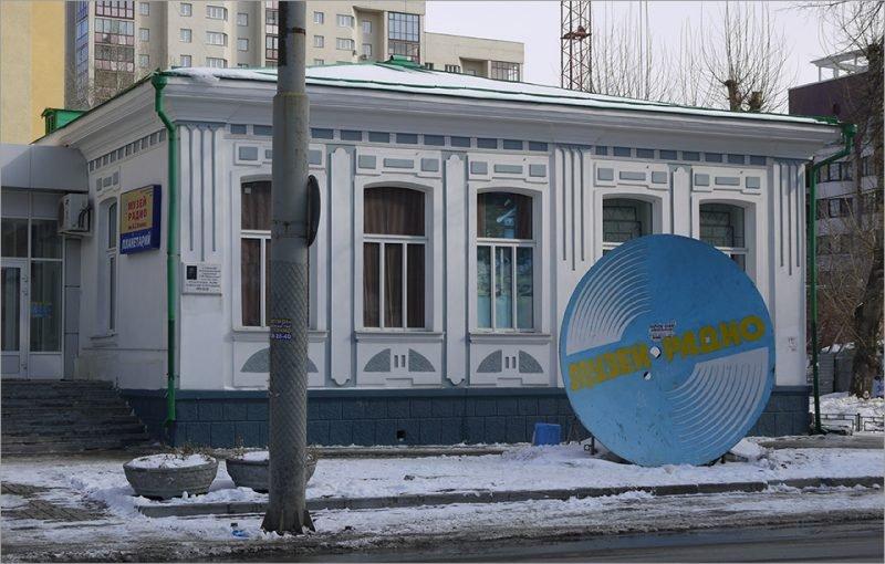 Музей радио им А. С. Попова