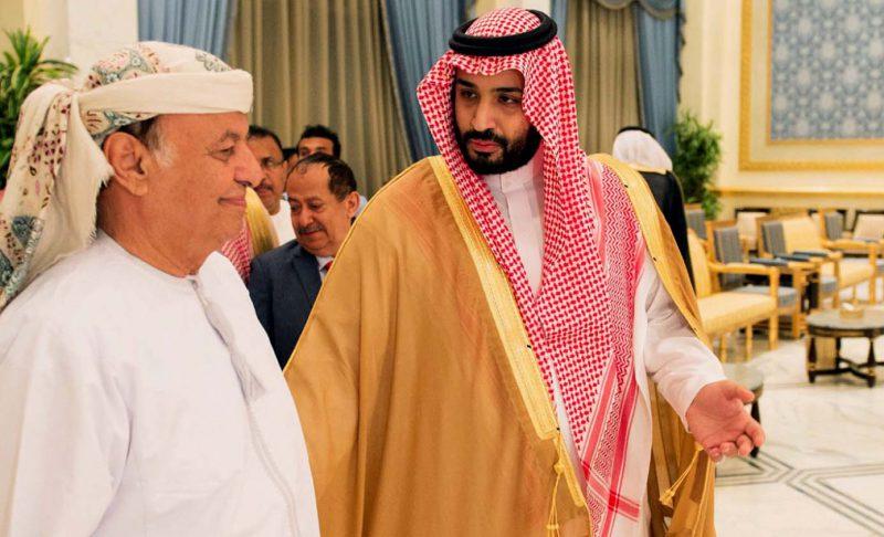 Семья Аль Сауда
