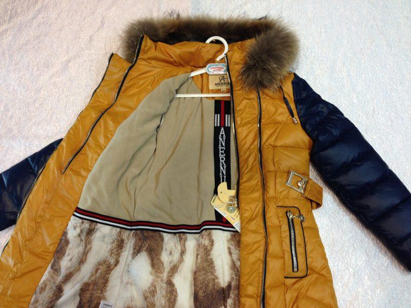 Одежда из тинсулента