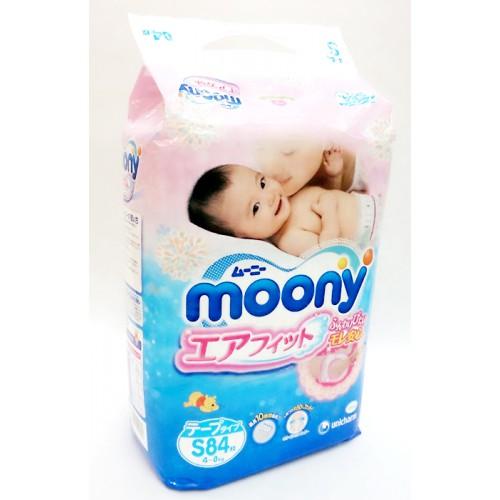 Подгузник Moony