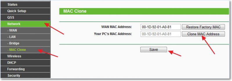 Настраиваем MAC- адрес роутер TP-Link