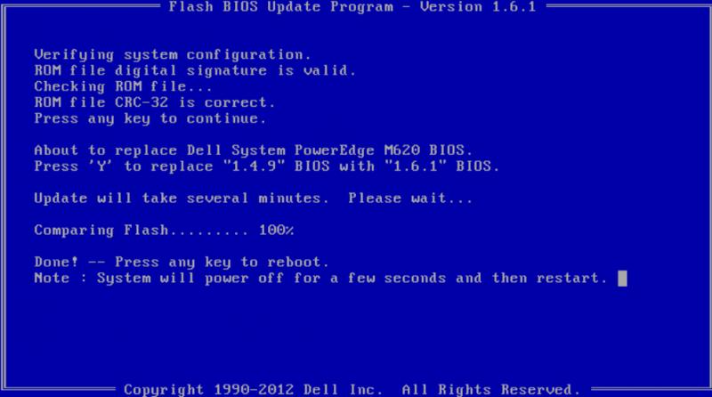 Обновление в режиме DOS