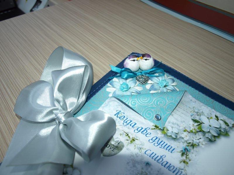 подарки на сапфировую свадьбу