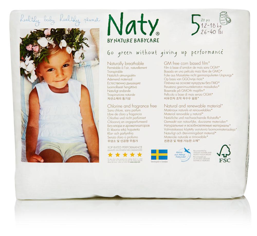 Подгузник Naty
