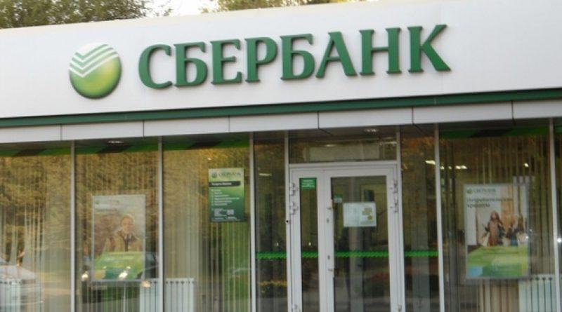 Самый надежный способ как подключить мобильный банк Сбербанк