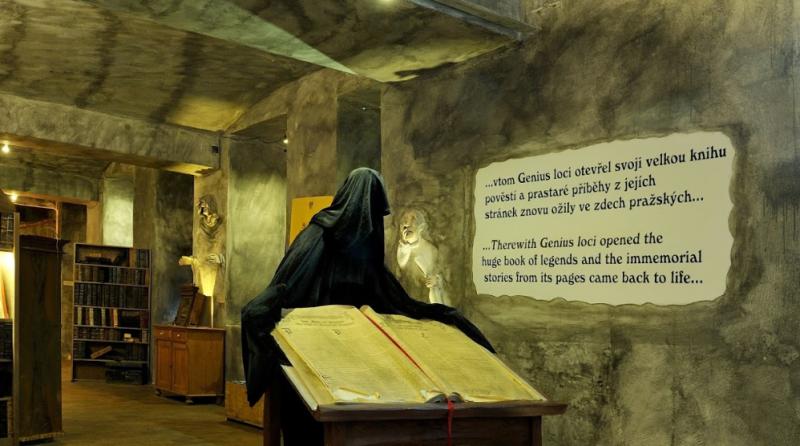 Музей легенд и призраков