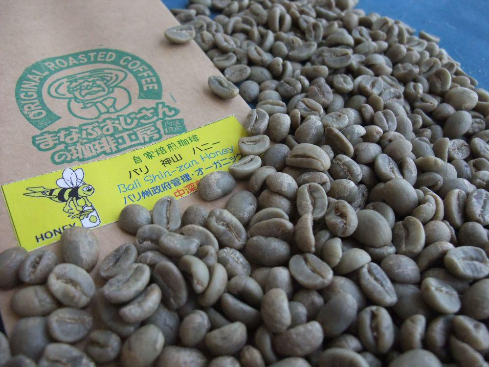 Кофе Бали Шинзан