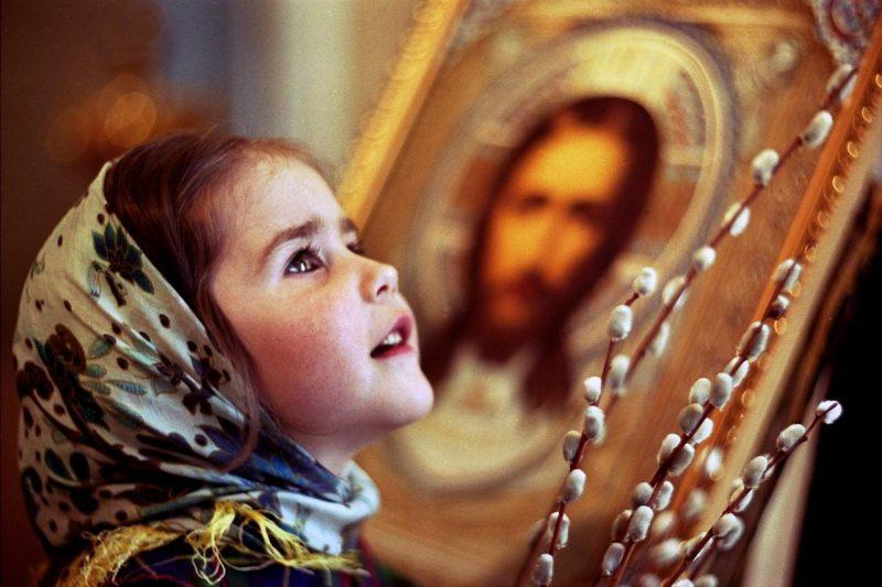 История религии