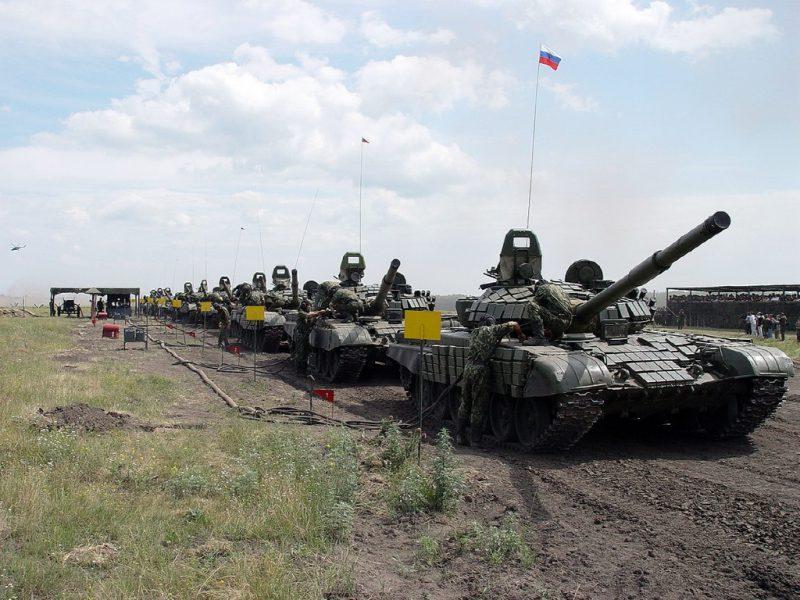 день тыла в России