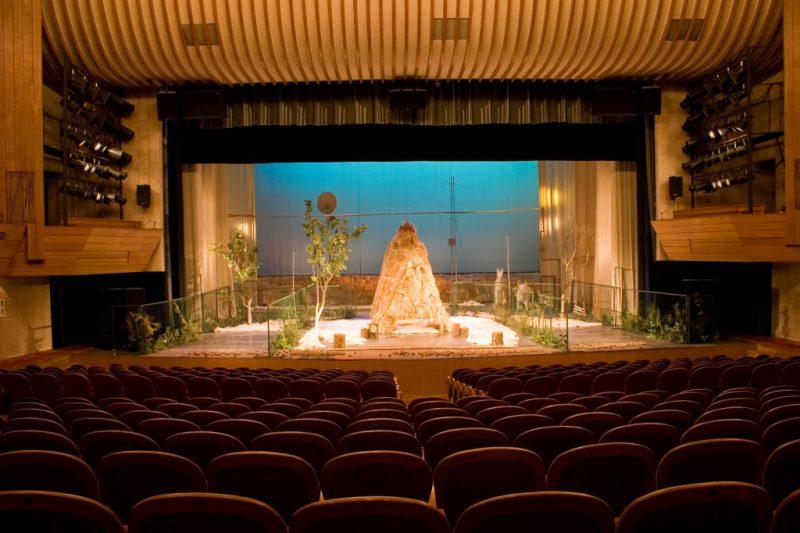 татарский академический театр