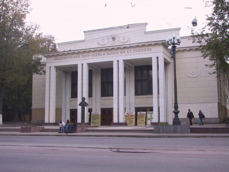 театр оперы и балеты