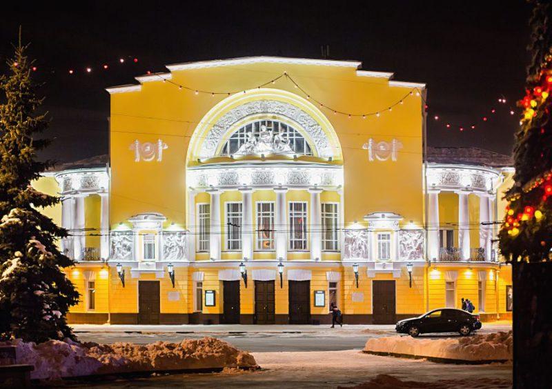 Театр драмы в Ярославле