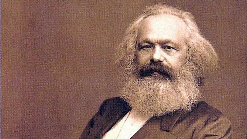 Теория Карла Маркса