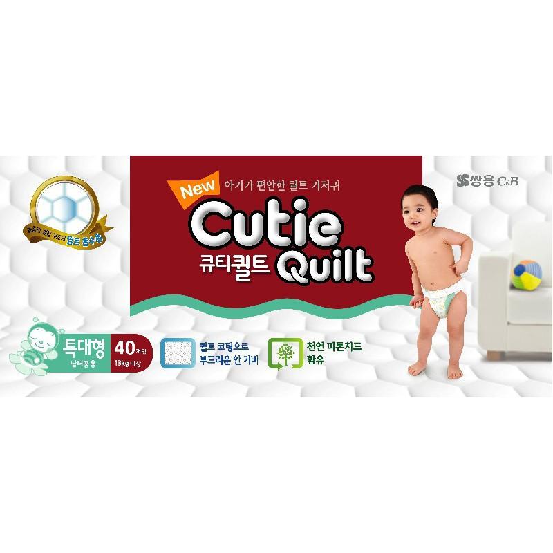 Подгузники Cutie Quilt