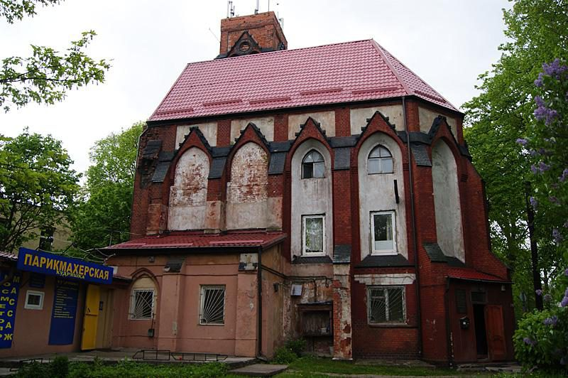 Район Ратсхоф