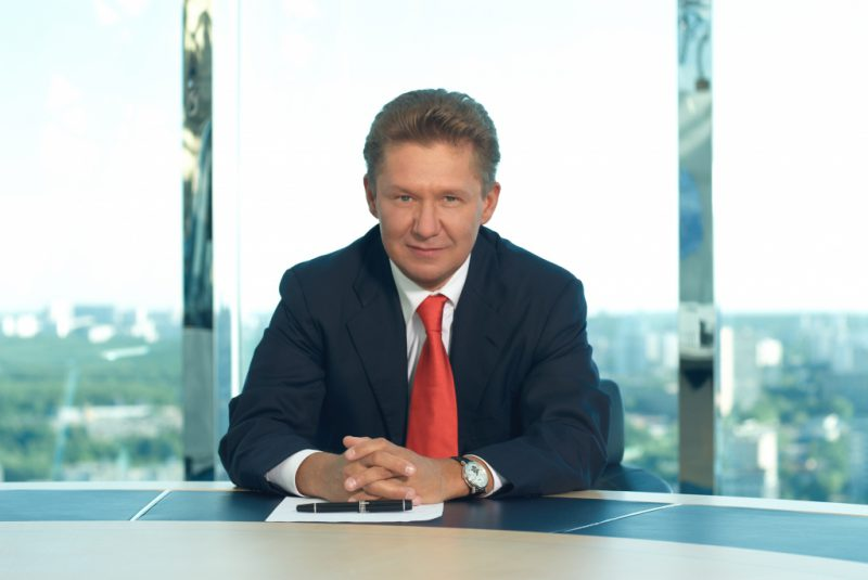 "Глава ""Газпрома"" - Алексей Миллер"