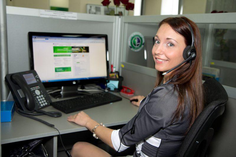 Центр поддержки клиентов