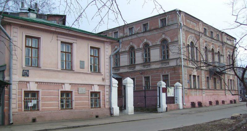 Дом музей Добролюбова