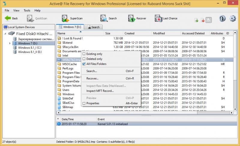 программа Active@ File Recovery