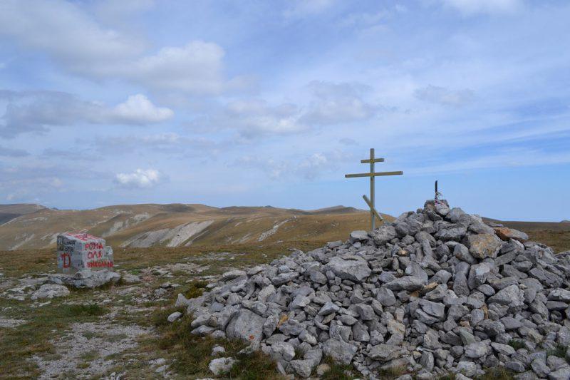 Вершина горы Роман-Кош