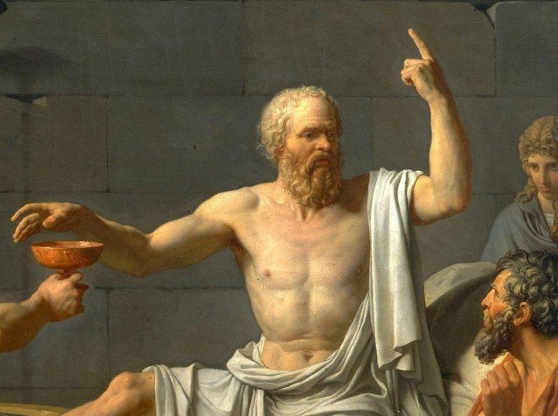 Философия и человек
