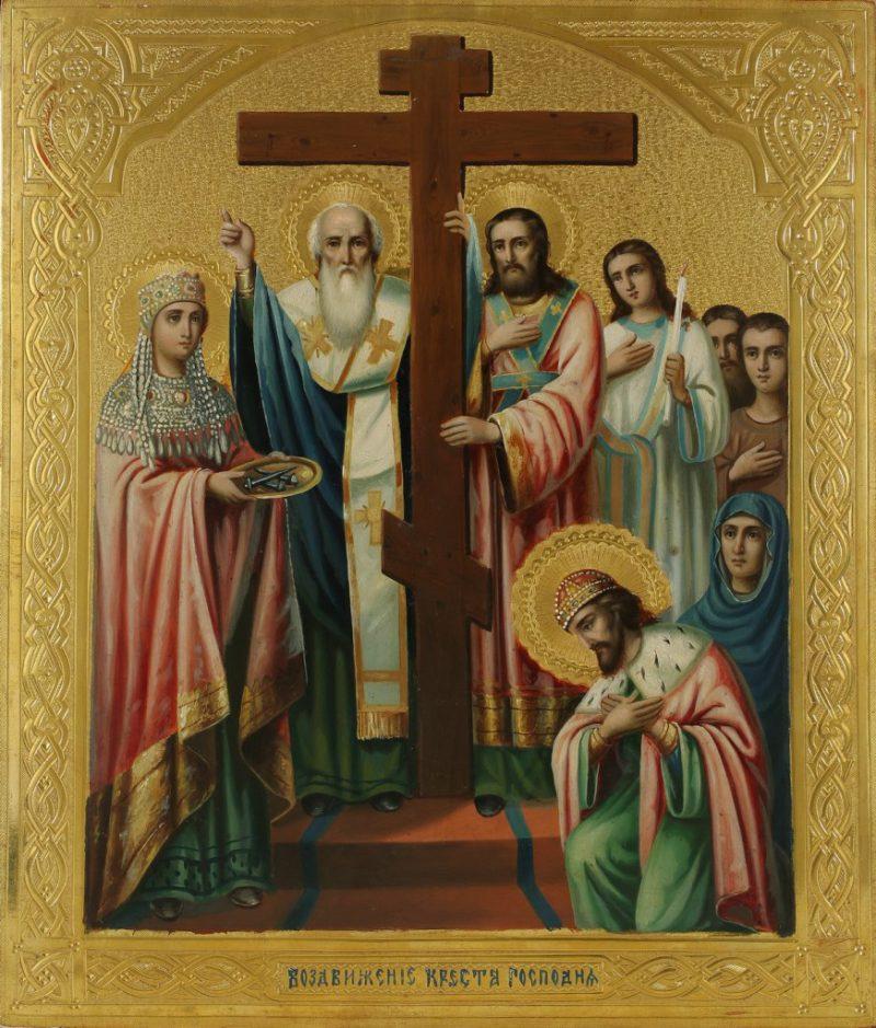когда празднуется Воздвижение Креста Господня