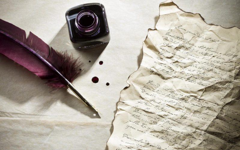 грамотное написание слов