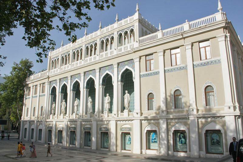Музей азербайджанской литературы им. Низами Гянджеви