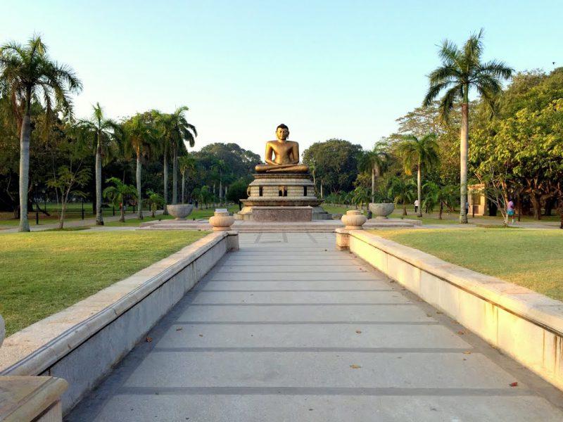 Парк Вихарамадеви