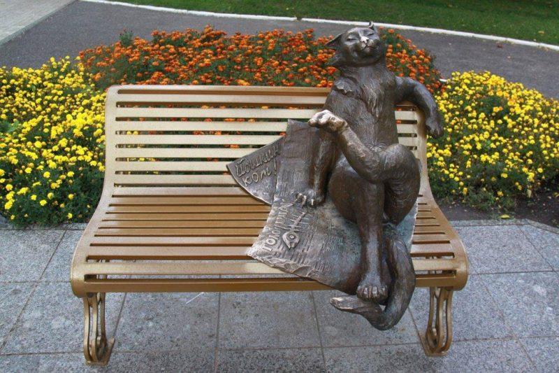 Скульптурная композиция «Йошкин кот»