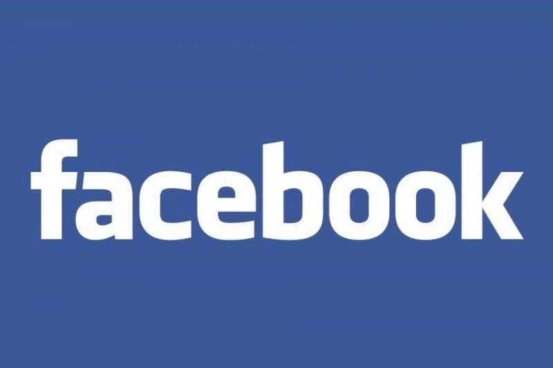 как удалить страницу на фейсбук