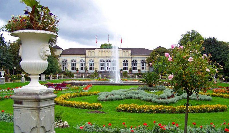 Ботанический сад «Флора»