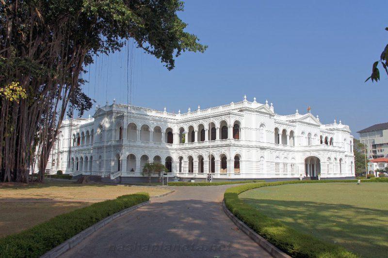 Национальный музей Коломбо