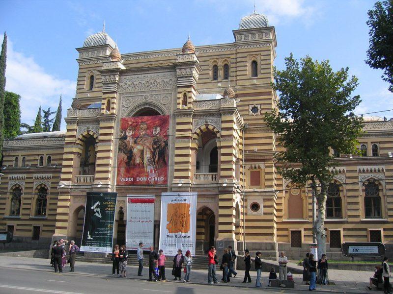 Театр оперы и балета им. Палиашвили