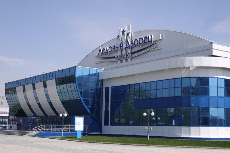 Ледовый дворец «Марий Эл»
